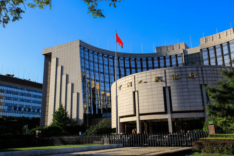 China's Central Bank 'Close' to Launching Official Digital Currency