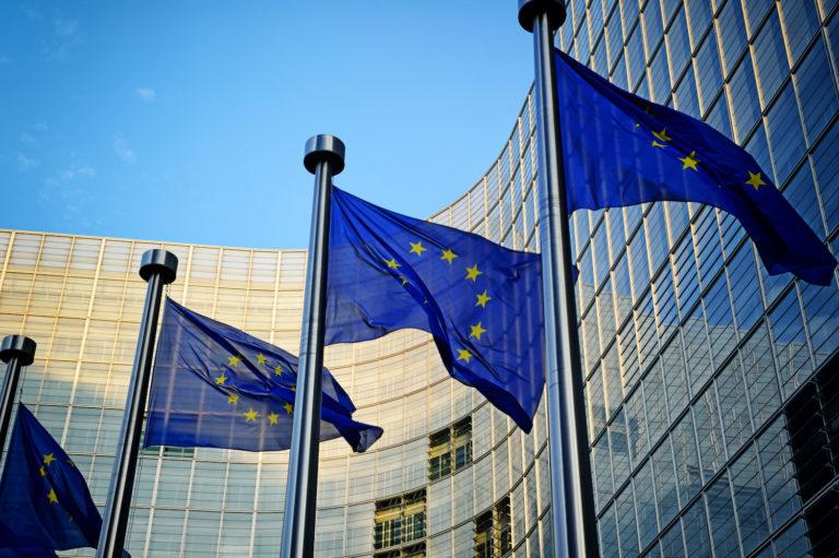 EU Launches Estimated €400M Blockchain, AI Fund to Avoid Lagging US, China