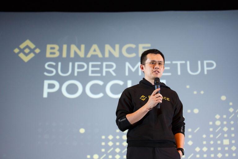 Binance Invests Undisclosed Sum in Crypto Derivatives Platform FTX